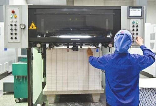 Bên trong nhà máy in tiền Trung Quốc có gì? - ảnh 4