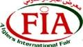 16-21/6:Mời tham dự Hội chợ quốc tế Alger năm 2020