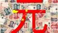 Trung Quốc điều tiết đồng NDT để ngăn chặn khủng hoảng tài chính