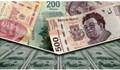 TT ngoại tệ ngày 16/2:Tỷ giá trung tâm không đổi, USD quốc tế tăng, bitcoin giảm tiếp