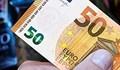Tỷ giá Euro ngày 28/3/2020 tiếp tục tăng