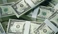 Tỷ giá ngoại tệ ngày 5/8/2020: USD có xu hướng giảm