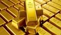 Giá vàng ngày 26/11/2020 vẫn ở mức thấp