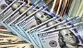 Tỷ giá ngoại tệ ngày 25/9/2021: USD thị trường tự do tiếp tục giảm