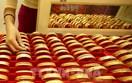 Giá vàng trong nước sáng 7/8 vượt mốc 62 triệu đồng/lượng