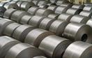 Tokyo Steel tăng mạnh giá bán thép