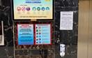 Hướng dẫn phòng, chống và đánh giá nguy cơ lây nhiễm dịch Covid -19 tại khu chung cư