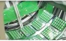 Máy sấy quần áo siêu âm hiệu quả và tiết kiệm điện năng