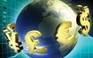 Điểm nổi bật trong xu hướng phát triển kinh tế thế giới năm 2018 (Phần 2)