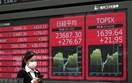 Chứng khoán châu Á ngày 21/9 giảm, Evergrande đứng trước nguy cơ sụp đổ