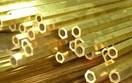 Giá kim loại hôm nay 21/10: Nikel tăng lên mức cao kỷ lục do lo ngại về nguồn cung