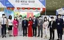 Cơ hội xuất khẩu nông sản chất lượng cao của Việt Nam tại Hàn Quốc