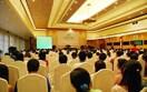 25/10: Mời tham dự Hội thảo doanh nghiệp Việt Nam-Algeria tại Alger