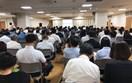 Giao thương hợp tác kinh tế Việt Nam với tỉnh Wakayama, Nhật Bản