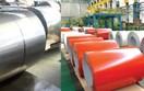 QĐ của Bộ CT áp thuế chống bán phá giá thép phủ màu Trung Quốc