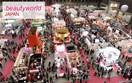 Lịch hội chợ triển lãm tại Nhật Bản năm 2021