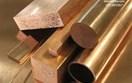 Giá kim loại cơ bản thay đổi không đáng kể trước cuộc họp của FOMC
