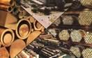 TT kim loại thế giới ngày 22/2: Giá tại London đồng loạt giảm