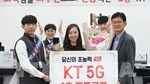 Quốc gia đầu tiên trên thế giới triển khai dịch vụ 5G
