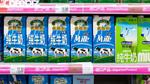 Cơn cuồng sữa của Trung Quốc đang hủy diệt thế giới như thế nào?