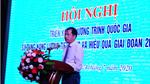 Hội nghị triển khai Chương trình quốc gia sử dụng năng lượng tiết kiệm và hiệu quả