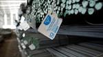 Thép Hòa Phát vượt sản lượng 1 triệu tấn sau 9 tháng