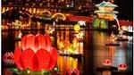 3/12/2016-22/1/2017: Lễ hội đèn lồng khổng lồ Việt Nam - Hàn Quốc