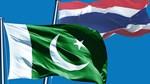 Thái Lan dự kiến hoàn tất đàm phán Hiệp định FTA với Pakistan cuối năm 2021