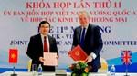 Khóa họp lần 11 Ủy ban Hỗn hợp về hợp tác Kinh tế thương mại VN– Vương quốc Anh