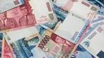 Tỷ giá ngoại tệ ngày 19/6/2021: USD tiếp tục tăng mạnh