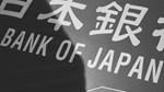 Ngân hàng trung ương Nhật Bản sẽ tiếp tục nới lỏng tiền tệ
