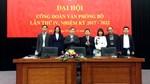 Đại hội Công đoàn Văn phòng Bộ Công Thương nhiệm kỳ 2017 – 2022 thành công tốt đẹp