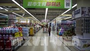 Trung Quốc: Vũ khí mới trong chiến tranh kinh tế