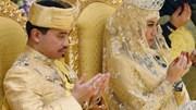 Hoàng gia Brunei giàu đến mức độ nào?