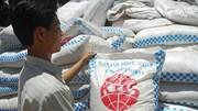 Nhìn lại bức tranh ngành mía đường Việt Nam năm 2020 và triển vọng 2021
