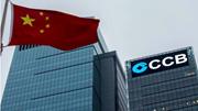 """Trung Quốc tăng cường giám sát hệ thống ngân hàng sau """"cú sốc"""" Evergrande"""