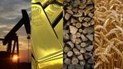 Hàng hóa TG sáng 24/1: Giá nông sản giảm, dầu và vàng tăng