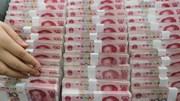 Đa số các đồng tiền châu Á mất giá so với USD sau một tháng Fed tăng lãi suất