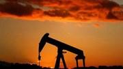 Ngành dầu mỏ Venezuela: Thời huy hoàng nay còn đâu!
