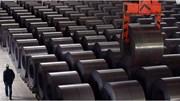 Mỹ áp thuế chống bán phá giá với thép nhập khẩu Trung Quốc, Nhật