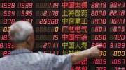 Giới tài phiệt Trung Quốc mất hơn 34 tỷ USD do cổ phiếu giảm