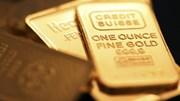 Giá vàng xuống thấp nhất hơn 3 tháng