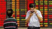 Trung Quốc giải cứu thị trường sau khi chứng khoán giảm mạnh nhất 8 năm