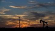 Giá dầu xuống thấp nhất 4 tháng do đà bán tháo chứng khoán Trung Quốc