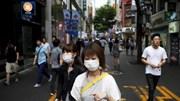 Hàn Quốc tuyên bố thoát dịch MERS