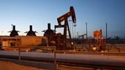 Giá dầu xuống thấp nhất từ đầu năm