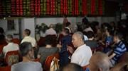 Trung Quốc hạn chế bán khống để ổn định thị trường chứng khoán