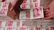 Trung Quốc tăng giá nhân dân tệ thêm 0,15%