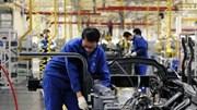 PMI tháng 8 tăng chậm nhất 6 tháng