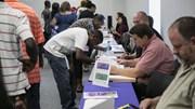 Tỷ lệ thất nghiệp Mỹ xuống thấp nhất 7 năm rưỡi